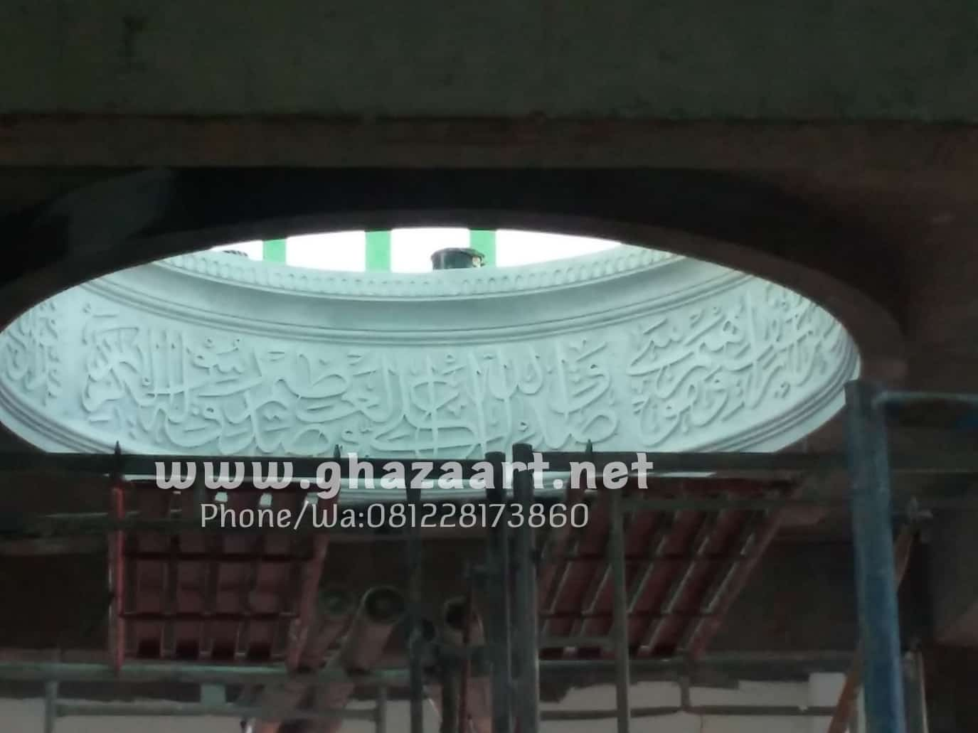 Kaligrafi timbul grc board