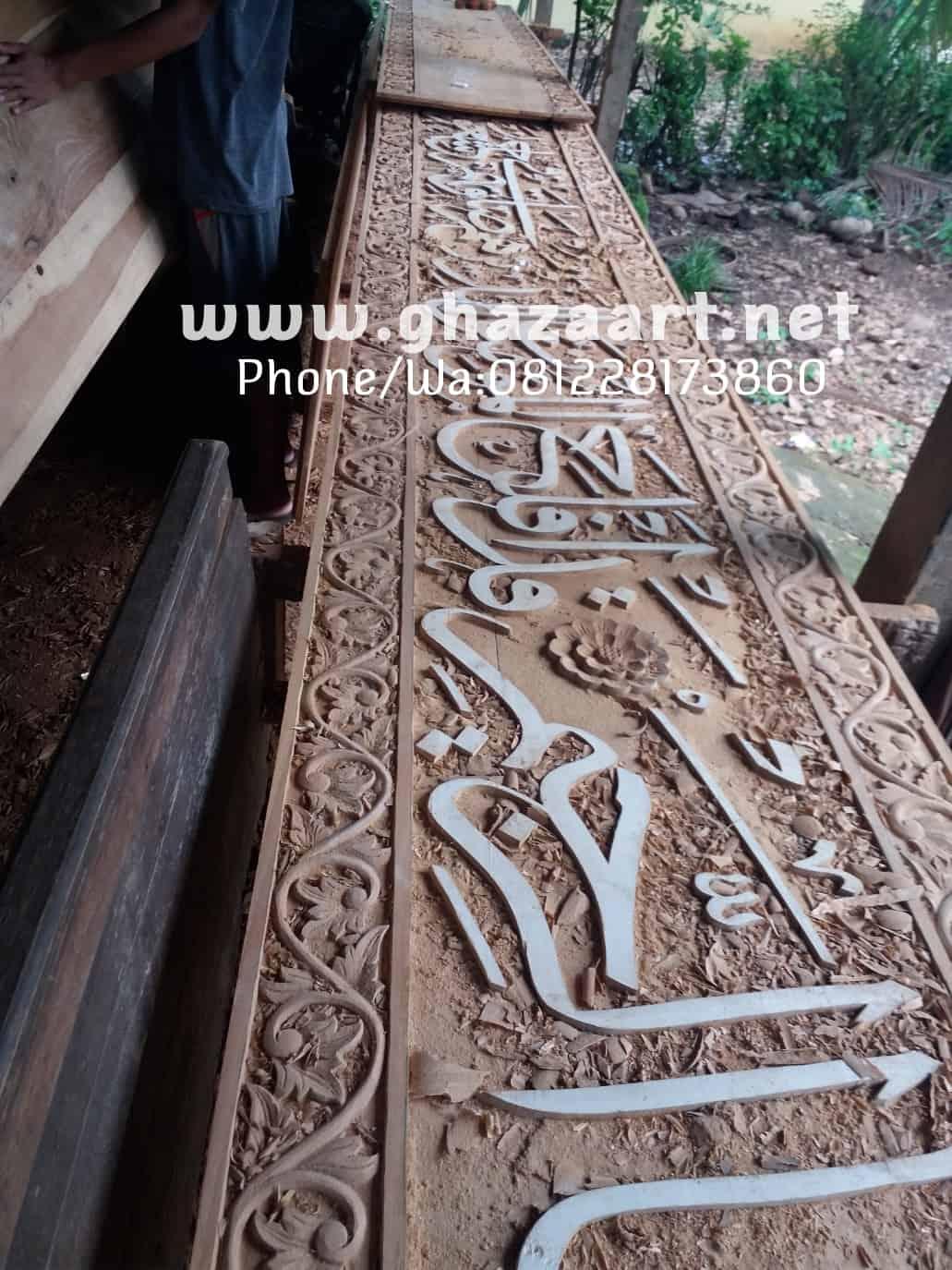 Kaligrafi ukir kayu