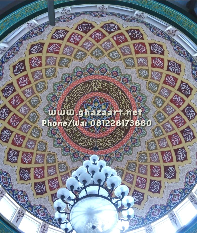 Motif asmaul husna masjid alhidayah