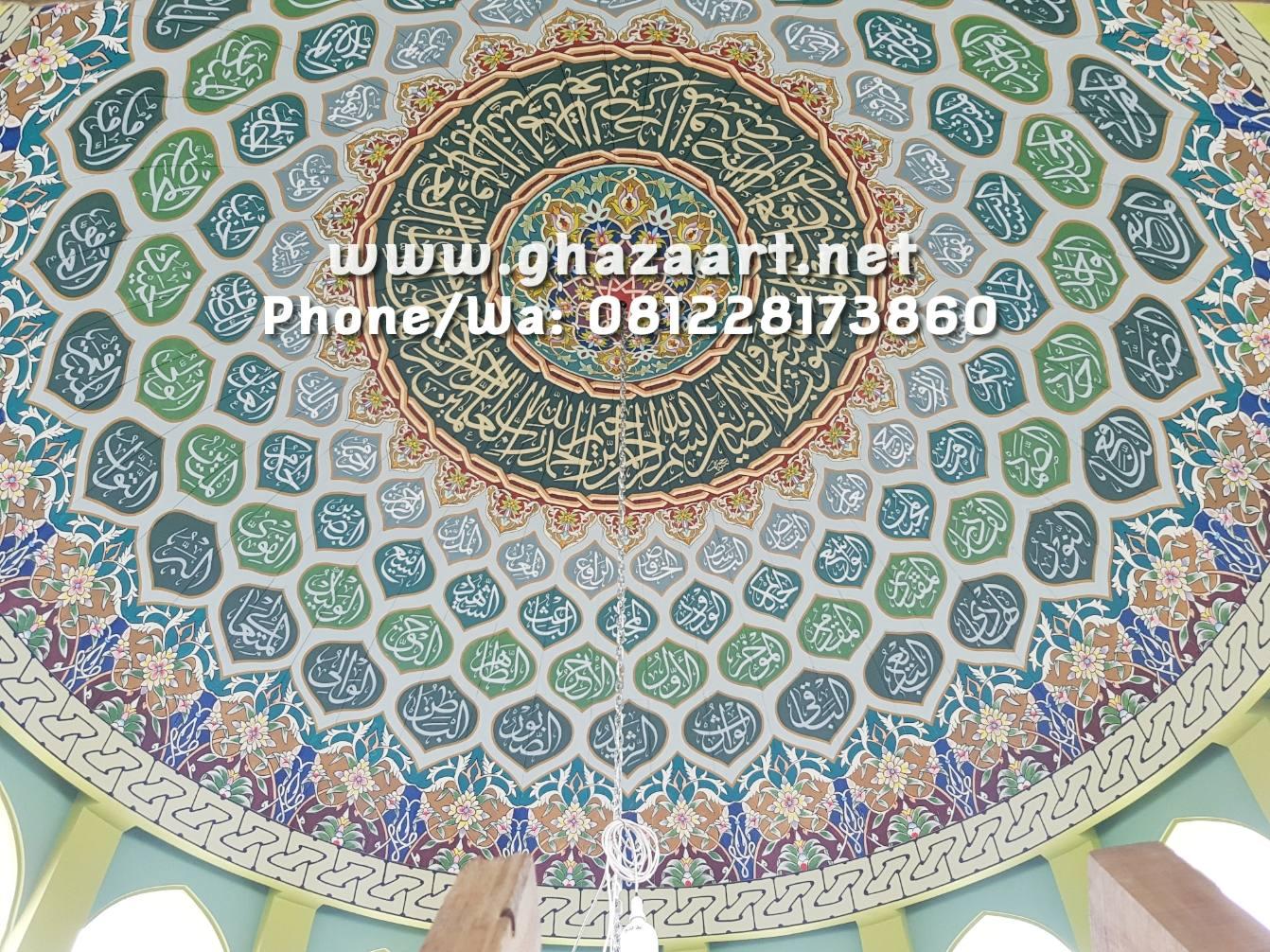 Harga Kaligrafi Kubah Masjid Di Indonesia