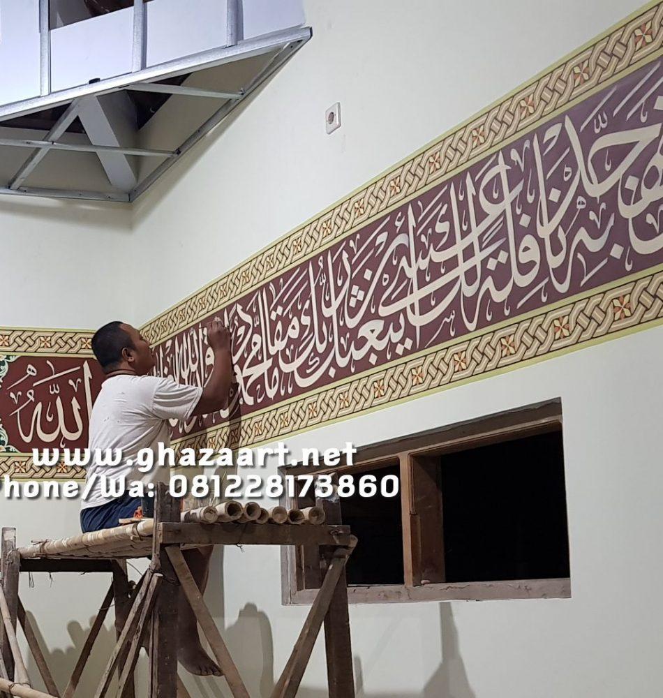 Kaligrafi dinding masjid di pati