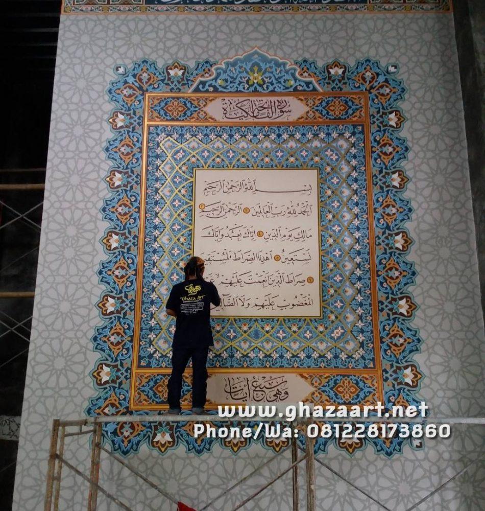 jasa penulisan kaligrafi mushaf